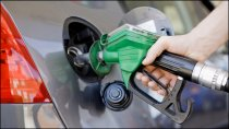 Calculating the efficiency of your car fuel