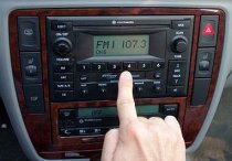About the car radio CD player